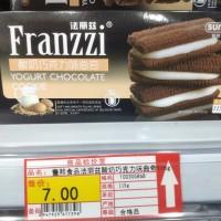 法丽兹巧克力曲奇115g